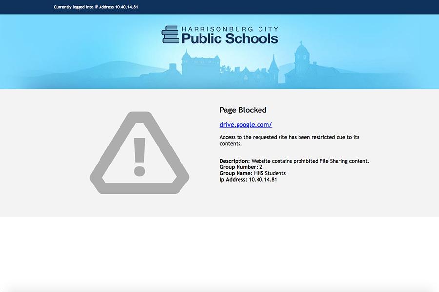 School filter hinders education